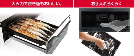 Bếp từ Nhật Panasonic KZ-V773S