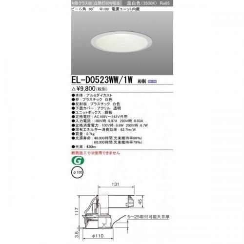 Đèn Led Âm Trần Mitsubishi Nội Địa Nhật