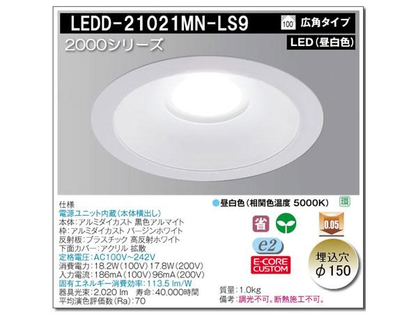 Đèn Led Âm Trần TOSHIBA LEDD-21021MN-LS9 Phi 150