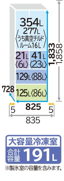 Tủ Lạnh Nội Địa Nhật Hitachi R-WX6700G
