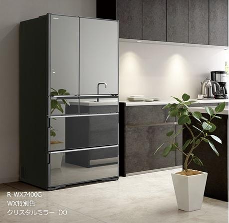 Tủ Lạnh Nội Địa Nhật Hitachi R-WX5600G