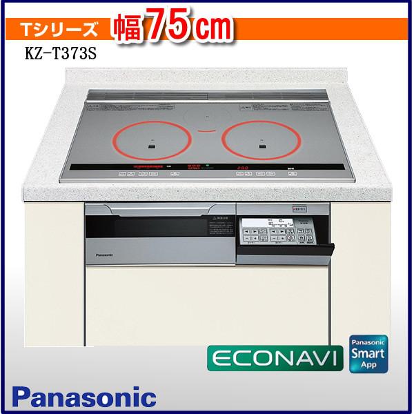 Bếp Từ Nhật Panasonic KZ-T373S