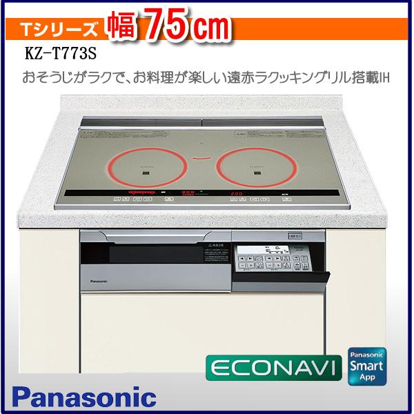 Bếp Từ Panasonic KZ-T773S