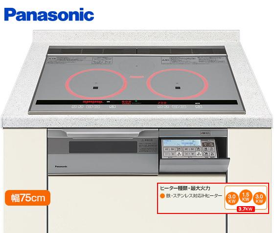 Bếp Từ Panasonic Nội Địa Nhật KZ-V373S