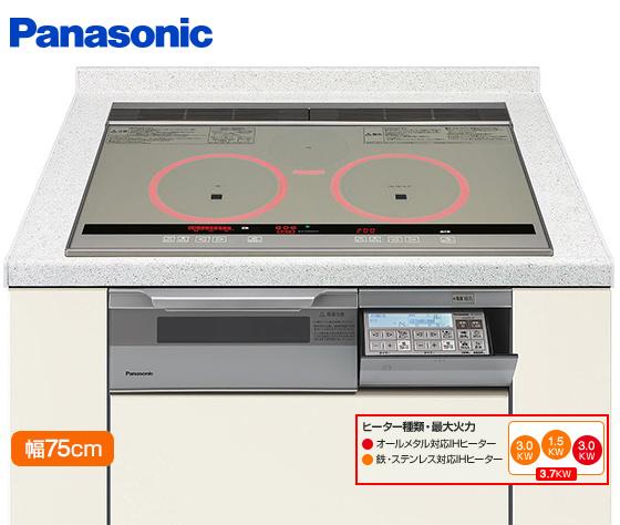 Bếp Từ Nhật Panasonic KZ-V573S