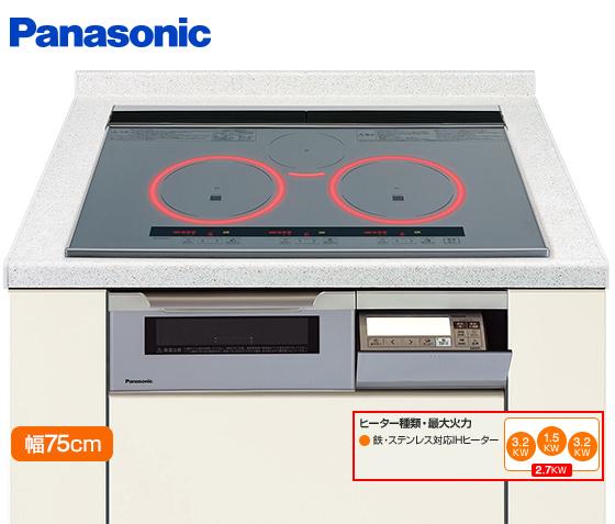 Bếp từ Panasonic KZ-W373S