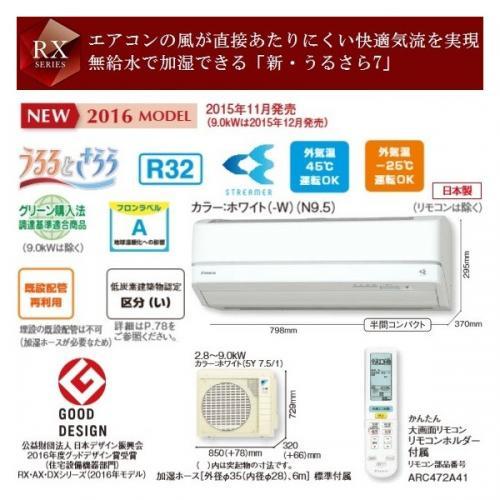 Điều Hoà Nội Địa Nhật Daikin S36UTRXS-W
