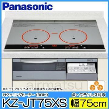 Bếp Từ Panasonic Nội Địa Nhật KZ-JT75XS