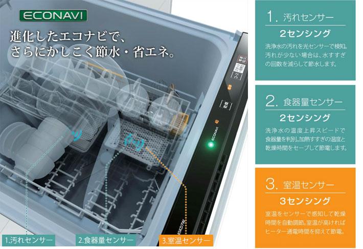 Máy Rửa Bát Panasonic NP-45MD7W