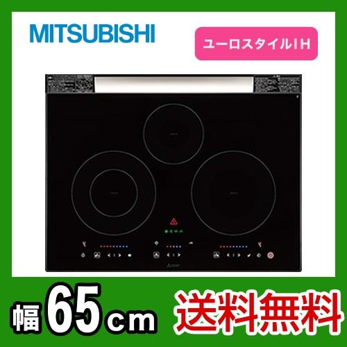 Bếp Từ Mitsubishi Không Lò Nướng CS-T34BFR