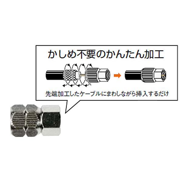 Đầu Chia Anten Nhật