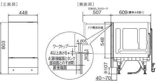 Máy Rửa Bát Panasonic NP-45KD7W