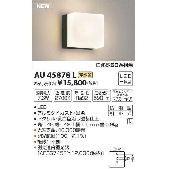 Đèn Trang Trí Cột Sảnh Koizumi