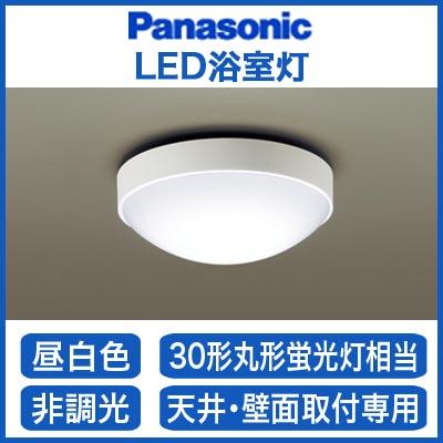 Đèn Ốp Trần Sảnh,Phòng Tắm Panasonic