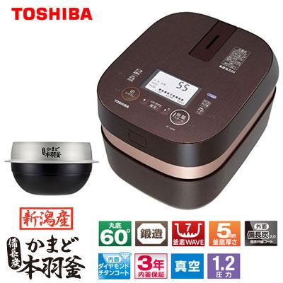 Nồi Cơm Nội Địa Nhật Toshiba RC-10ZPK