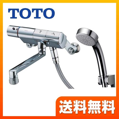 Sen Vòi Toto Nhật TMN40TE