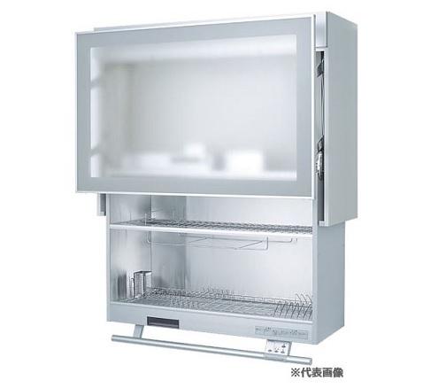Tủ Sấy Bát KEL-A090D35 (BUC-AD90C50)