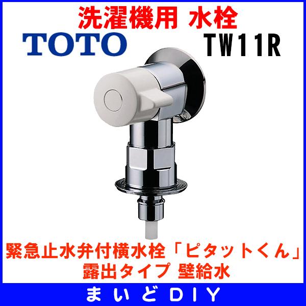 Khóa Máy Giặt Toto TW11R