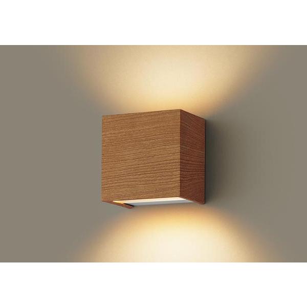 Đèn Trang Trí Tường 3