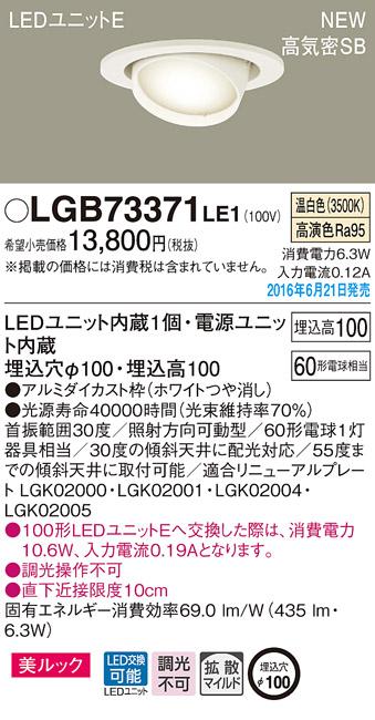 Đèn Rọi Tranh Panasonic 1
