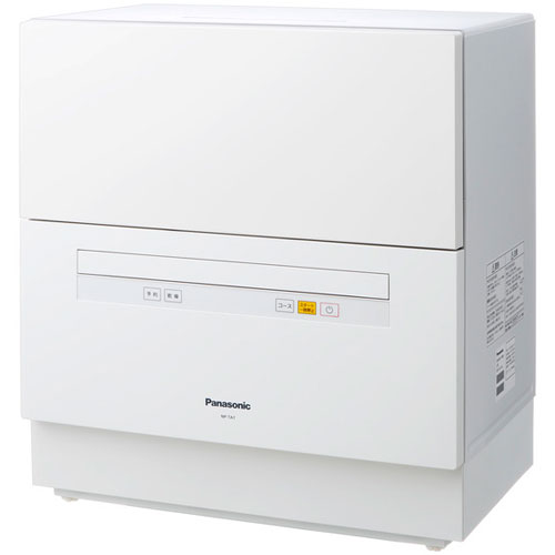 Máy Rửa Bát Để Bàn Panasonic New 2018 NP-TA1