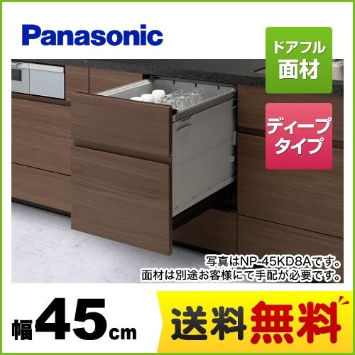 Máy Rửa Bát Âm Tủ Panasonic 2018 New