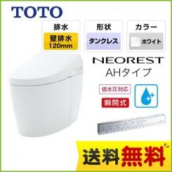 Đánh giá bồn cầu thông minh TOTO Nhật Bản có tốt không?