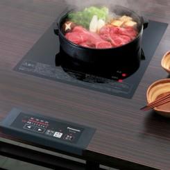 Một số mẹo nhỏ khi nấu ăn bằng bếp từ nội địa Nhật