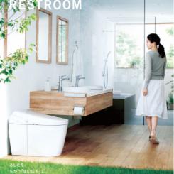 Dùng vòi rửa hay dùng giấy vệ sinh sau khi giải quyết nỗi buồn?