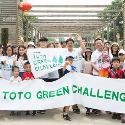 """Giới thiệu về chương trình """"TOTO GREEN CHALLENGE"""""""