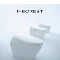 Bồn cầu thông minh Toto – Xu hướng công nghệ hiện đại từ trong phòng tắm