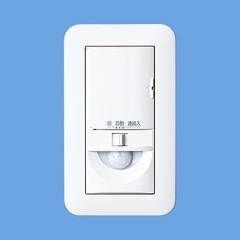 Công Tắc Cảm Ứng Vệ sinh+ Quạt thông gió Panasonic