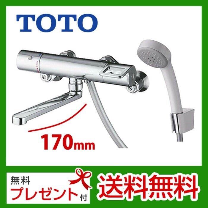 Sen tắm nội địa Nhật TOTO TMGG40E