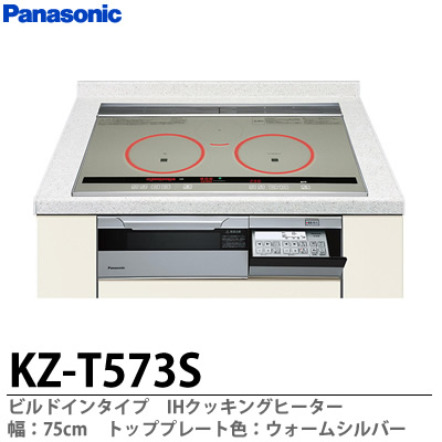 Bếp Từ Nhật Panasonic KZ-T573S