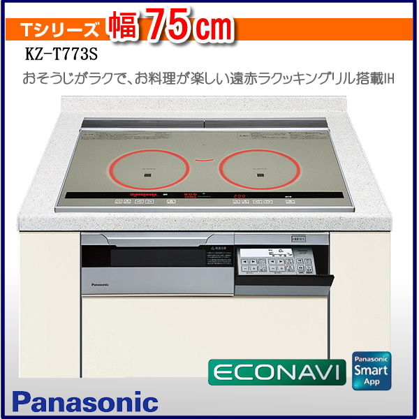 Bếp Từ Nhật Panasonic KZ-T773S