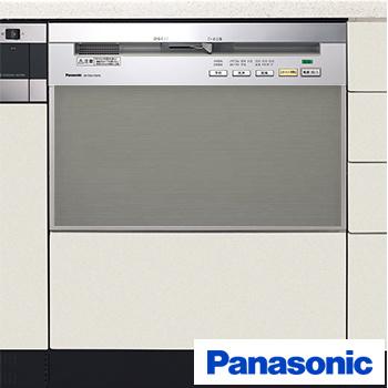 Máy Rửa Bát Âm Tủ Panasonic New 2018 Wide 60cm