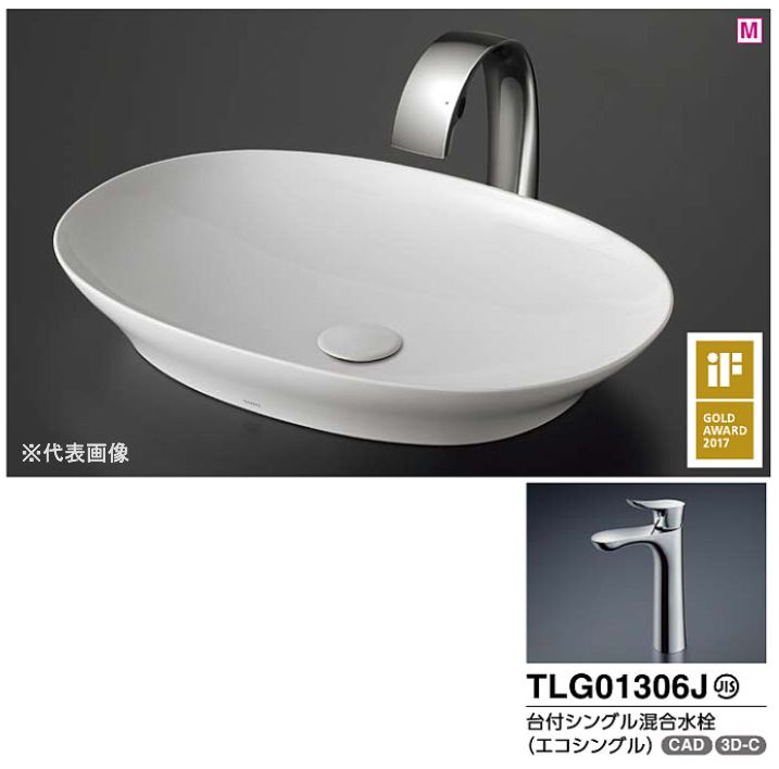 Chậu Rửa Đặt Bàn Lavabo LS902