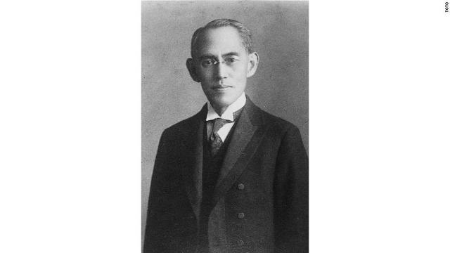 Kazuya Ogura