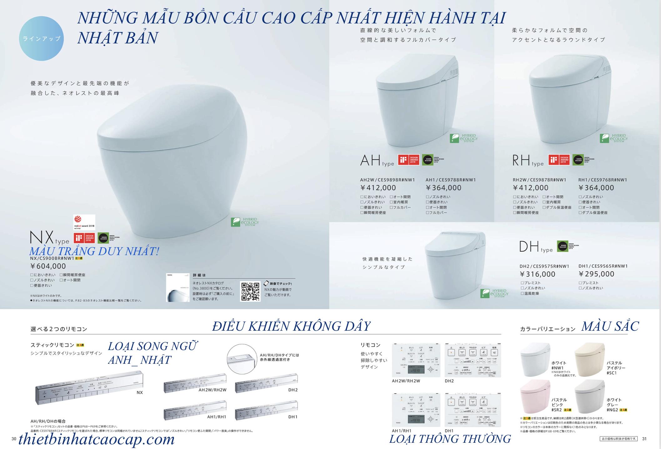 BON-CAU-THONG-MINH-TOTO-NHAT-BAN-CES9898R-NEW-2021-MAU-KEM-1