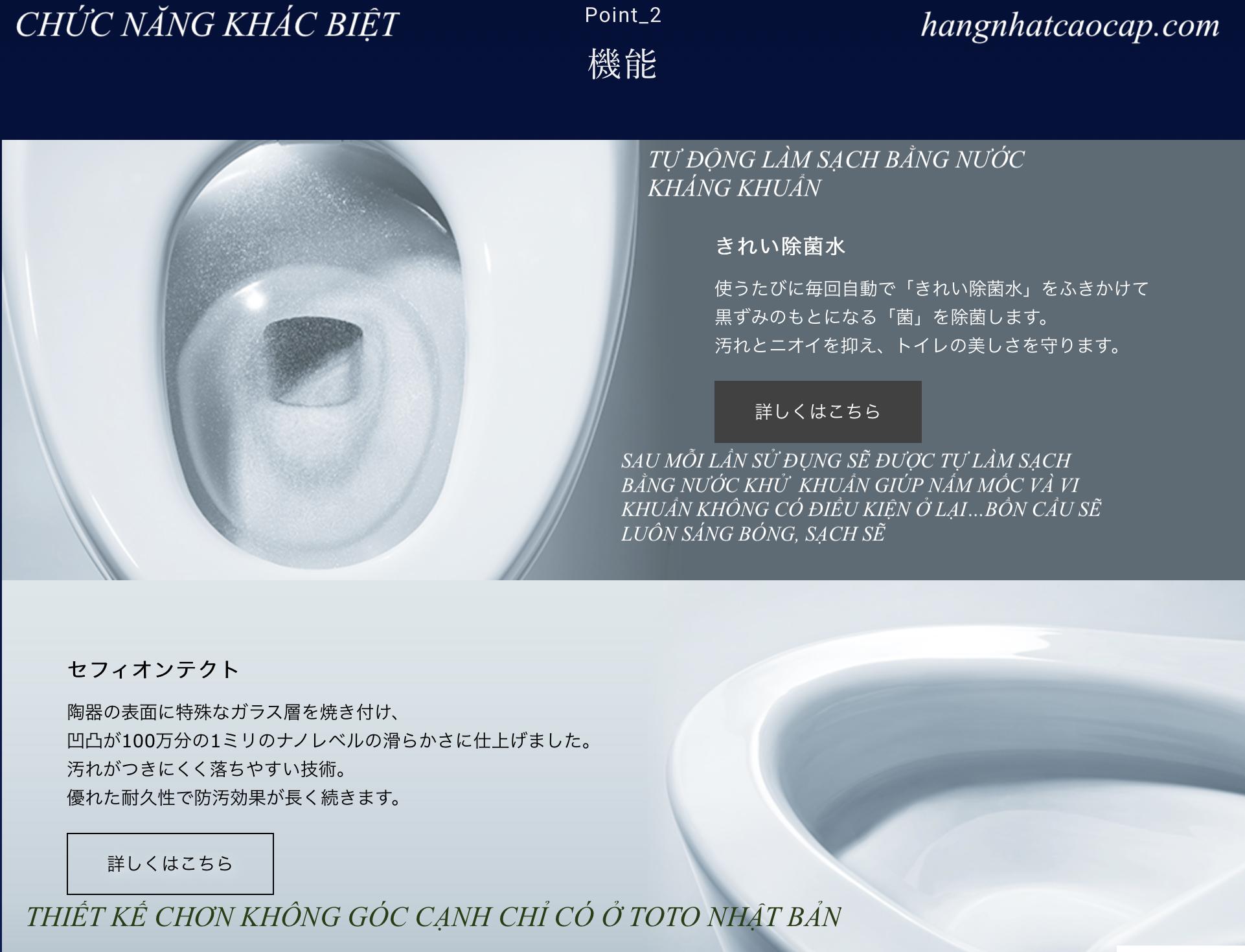 BON-CAU-TOTO-CAO-CAP-CS900BR-NEW-2021-18